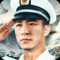 舰队指挥官手游